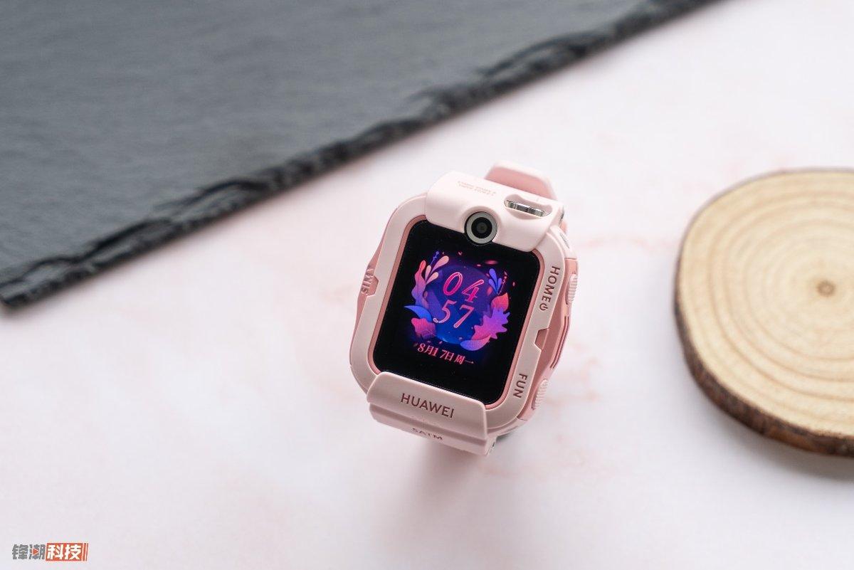 华为儿童手表 4X功能更新,儿童版微信上线 - 热点资讯 每日推荐 第2张