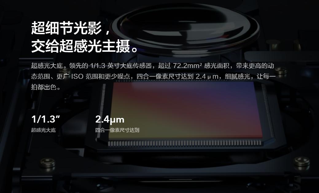 超大底相机+120Hz 高刷屏,iQOO 5 Pro 已是机皇 - 热点资讯 每日推荐 第3张