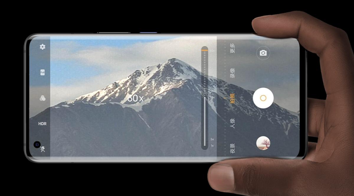 超大底相机+120Hz 高刷屏,iQOO 5 Pro 已是机皇 - 热点资讯 每日推荐 第4张