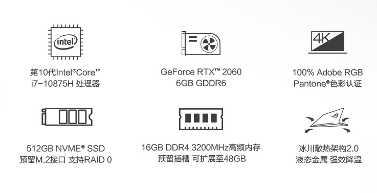 华硕 ROG 幻 15 上架,搭载 4K 屏只要 12999 元 - 热点资讯 首页 第2张