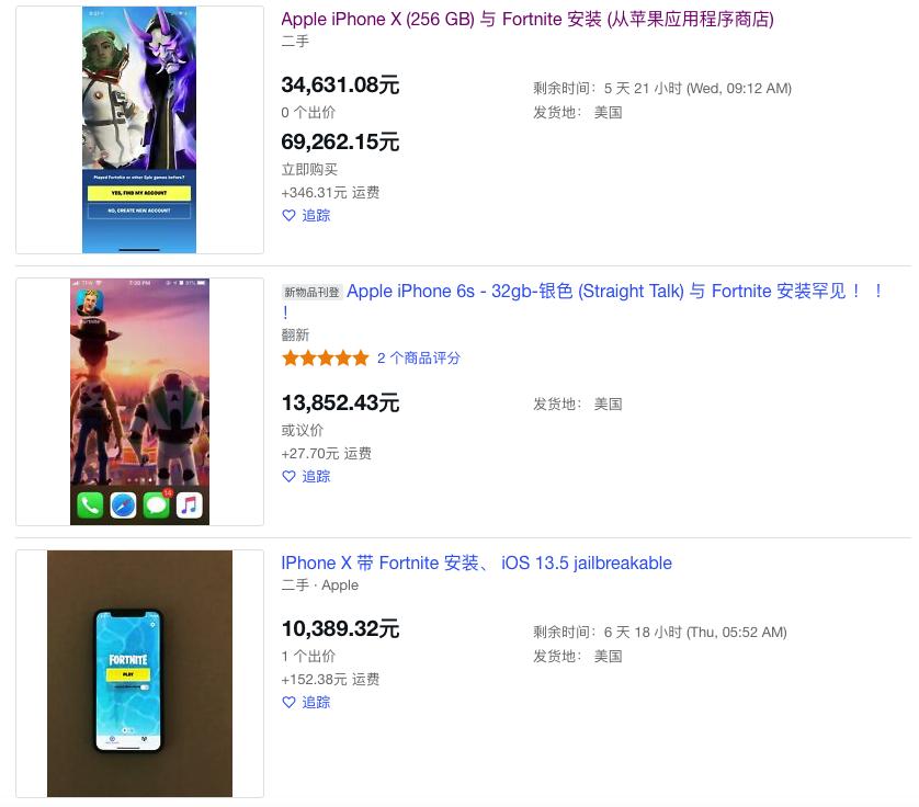 二手 iPhone 价格飞涨,只因装有《堡垒之夜》游戏 - 热点资讯 每日推荐 第1张