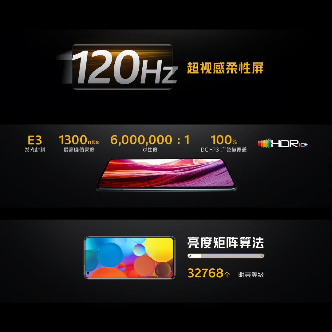 超大底相机+120Hz 高刷屏,iQOO 5 Pro 已是机皇 - 热点资讯 每日推荐 第2张