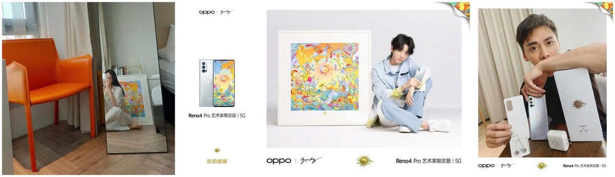 Get 众多明星同款收藏,OPPO Reno4 Pro 艺术家限定版开售在即 - 热点资讯 家电百科 第1张