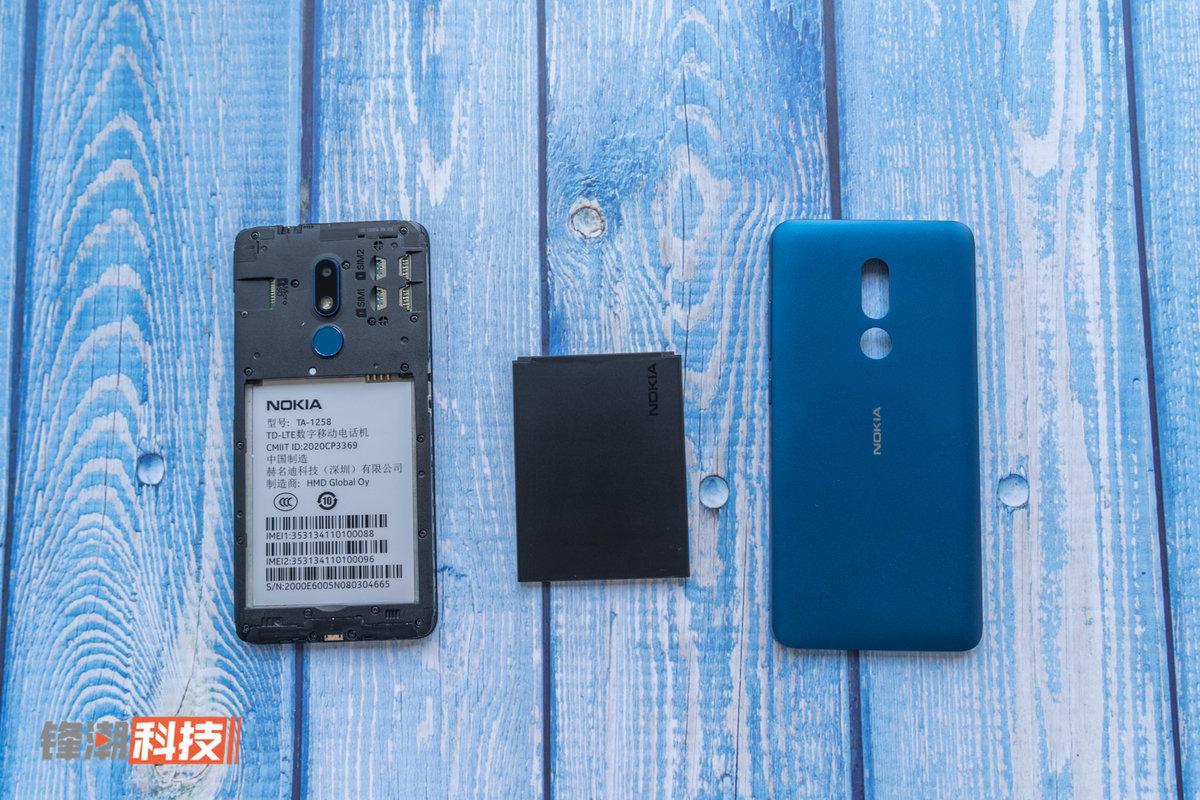 诺基亚发布年度战报,4G 经典手机总销量排名第一 - 热点资讯 每日推荐 第2张