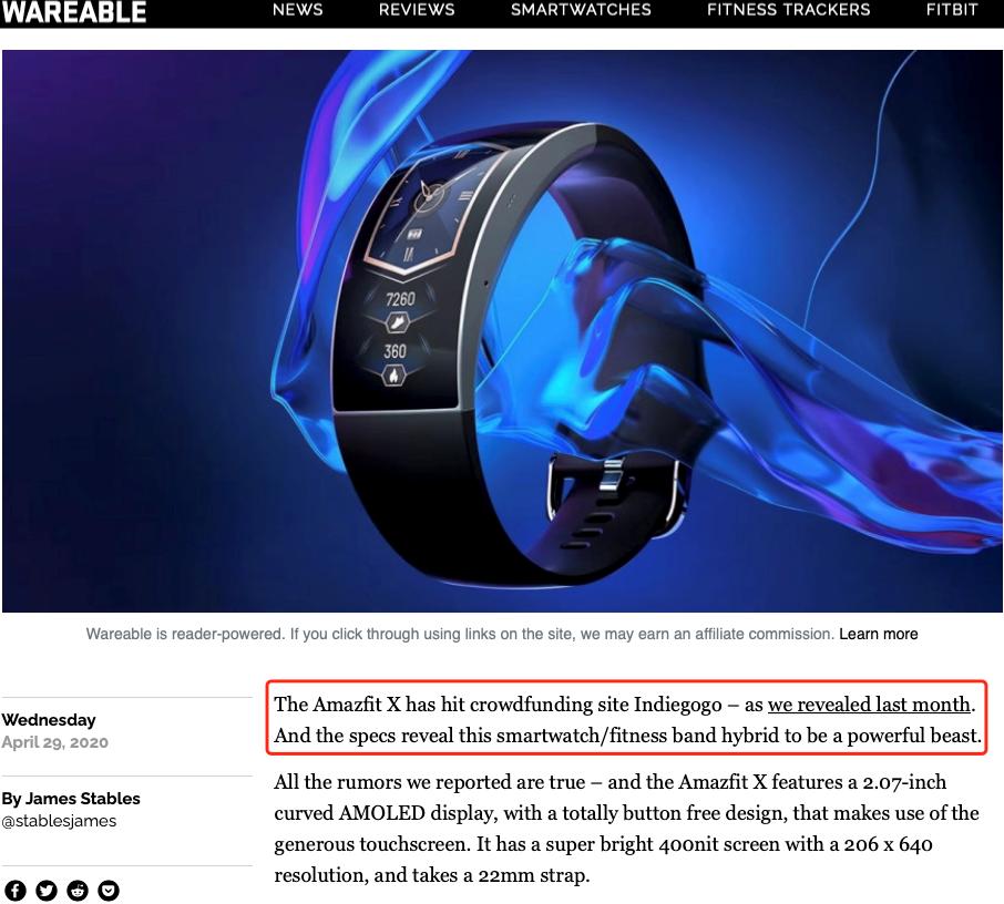 华米科技首款3D曲面屏智能手表Amazfit X,国内众筹即将开启 - 热点资讯 家电百科 第3张