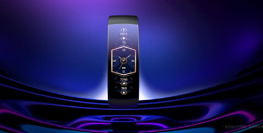 华米科技首款3D曲面屏智能手表Amazfit X,国内众筹即将开启 - 热点资讯 家电百科 第4张