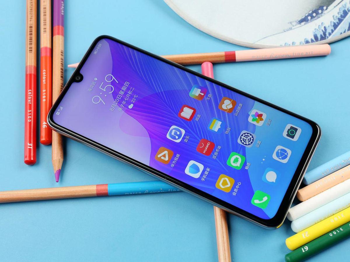 华为畅享20 Pro 樱雪晴空配色上市,潮美5G手机不容错过 - 热点资讯 首页 第2张