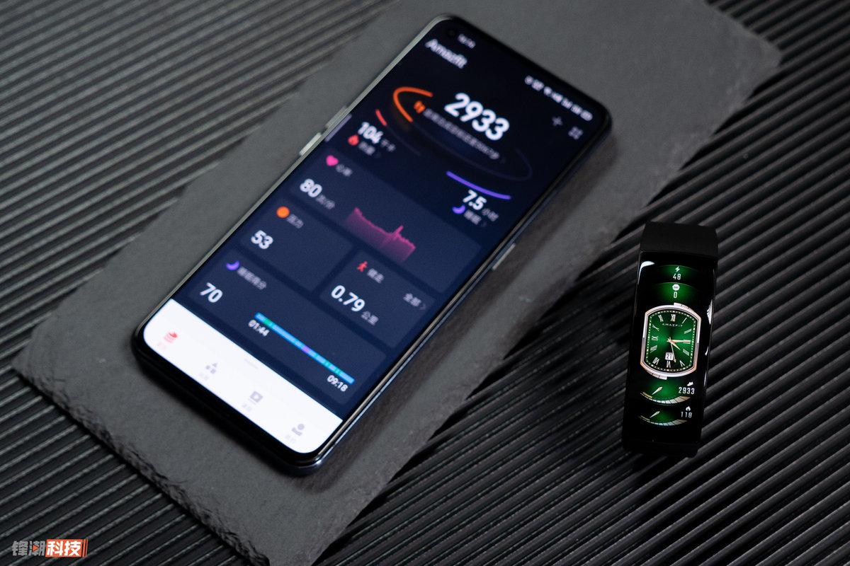 哪款智能手表值得买?华米这款Amazfit X概念手表科幻感十足 - 热点资讯 首页 第5张