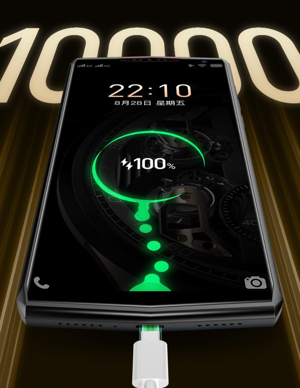 你们要的大电池手机来了,金立上架 10000mAh 商务新机 - 热点资讯 专题图文 第4张