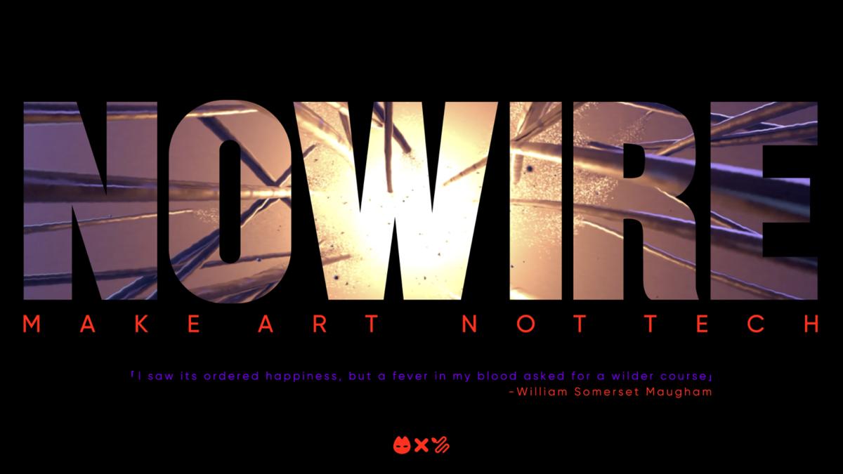 怒喵科技发布新品牌NOWIRE,亚文化+社群共创进军TWS领域 - 热点资讯 首页 第1张
