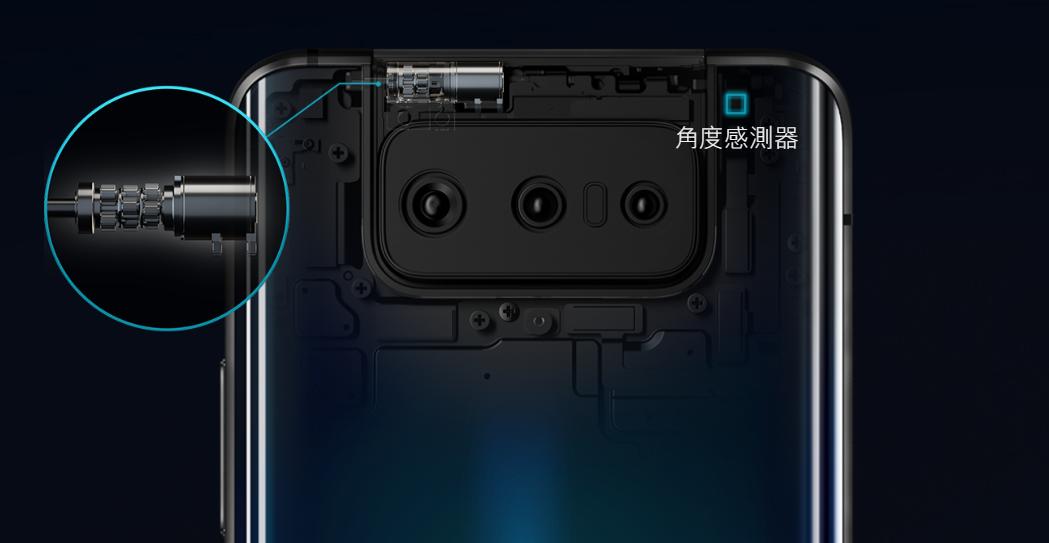 华硕 ZenFone 7 系列发布,这个翻转镜头你能接受吗? - 热点资讯 首页 第3张