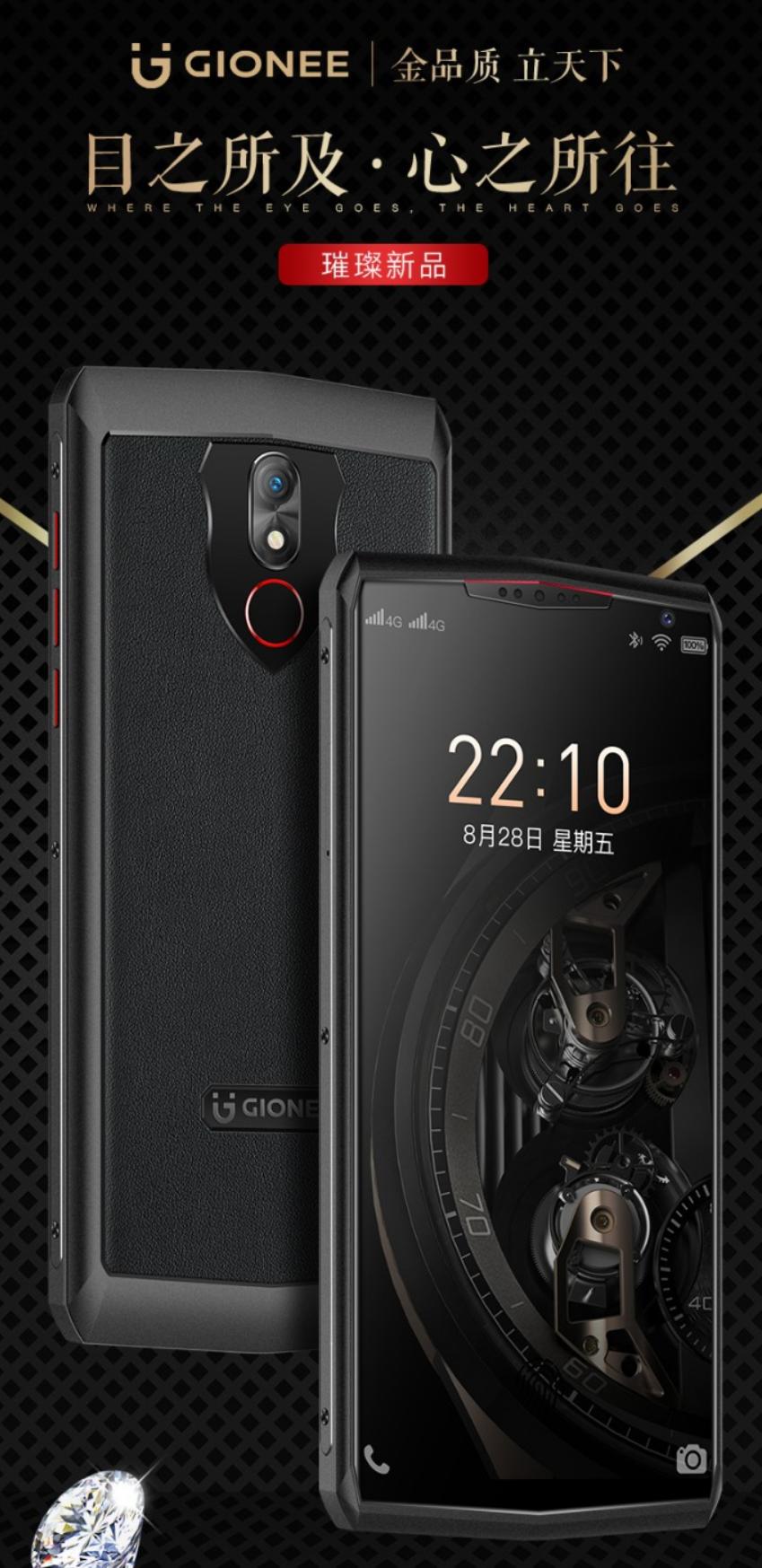 你们要的大电池手机来了,金立上架 10000mAh 商务新机 - 热点资讯 专题图文 第1张
