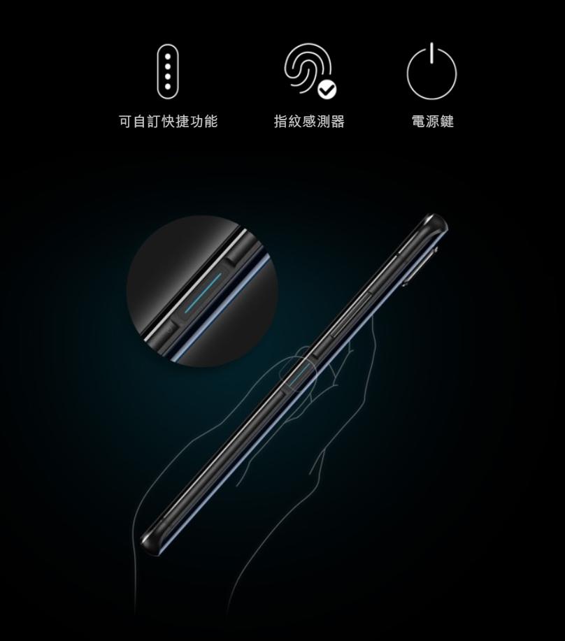 华硕 ZenFone 7 系列发布,这个翻转镜头你能接受吗? - 热点资讯 首页 第6张