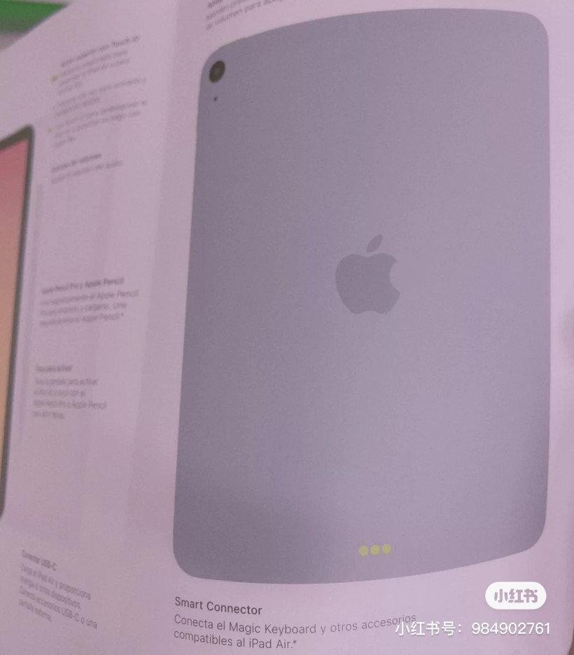 疑似下代 iPad Air 说明书曝光:全面屏,侧边指纹 - 热点资讯 每日推荐 第2张