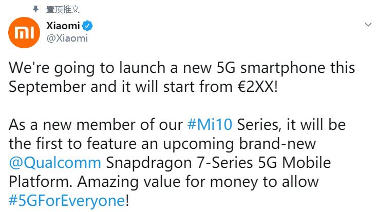 小米海外新品官宣,首发全新骁龙 7 系 5G 平台 - 热点资讯 首页 第1张