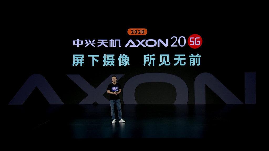 屏下摄像头 2198 元就能入手,中兴 AXON 20 正式发布 - 热点资讯 首页 第1张
