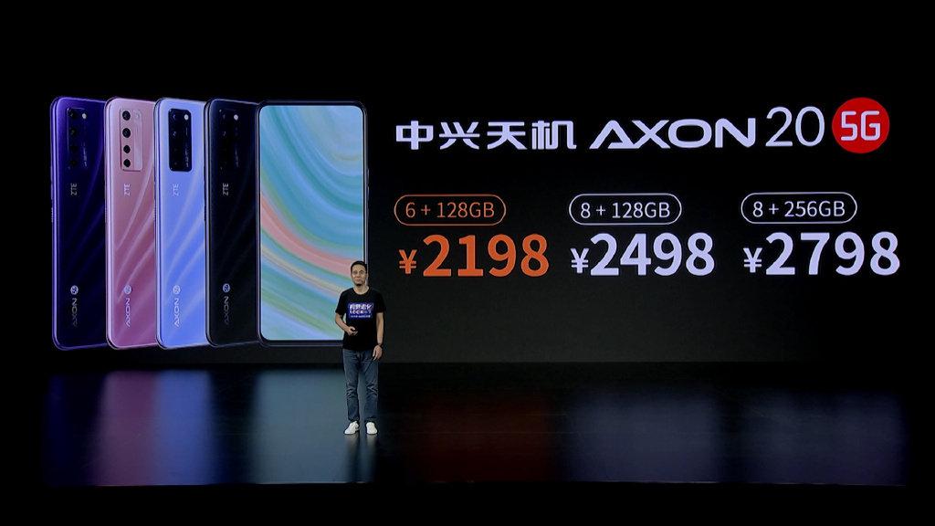 屏下摄像头 2198 元就能入手,中兴 AXON 20 正式发布 - 热点资讯 首页 第6张