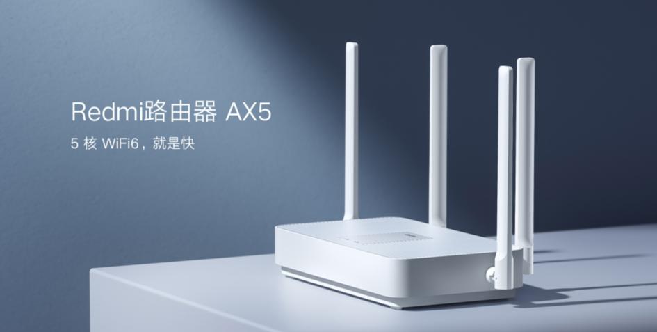 从百元入门到千元旗舰,这几款Wi-Fi 6路由器值得你升级 - 热点资讯 首页 第6张