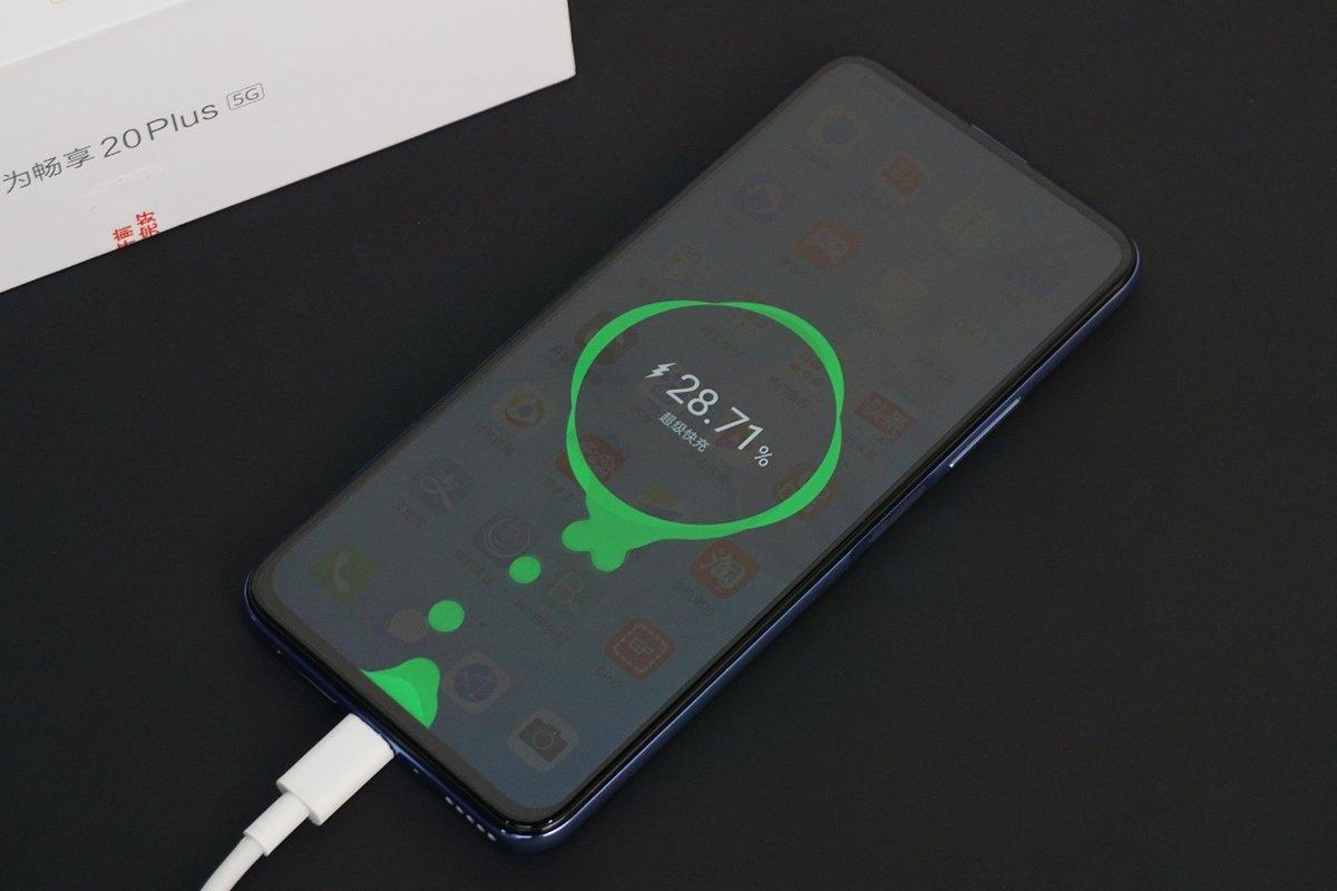 "5G""真全屏"" 手机新选择,华为畅享20 Plus 正式发布 - 热点资讯 首页 第3张"