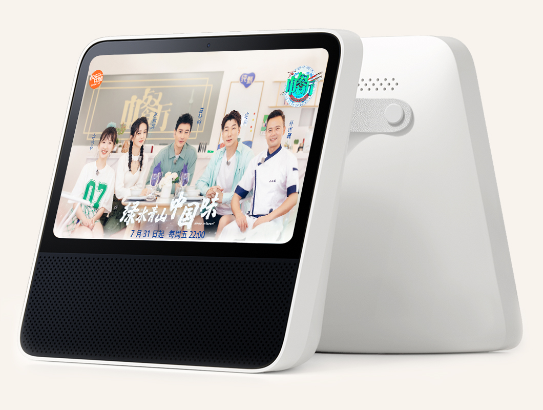 Redmi小爱触屏音箱Pro 8英寸发布,内置大容量电池 - 热点资讯 首页 第2张