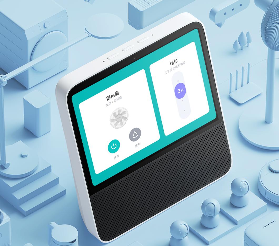 Redmi小爱触屏音箱Pro 8英寸发布,内置大容量电池 - 热点资讯 首页 第3张