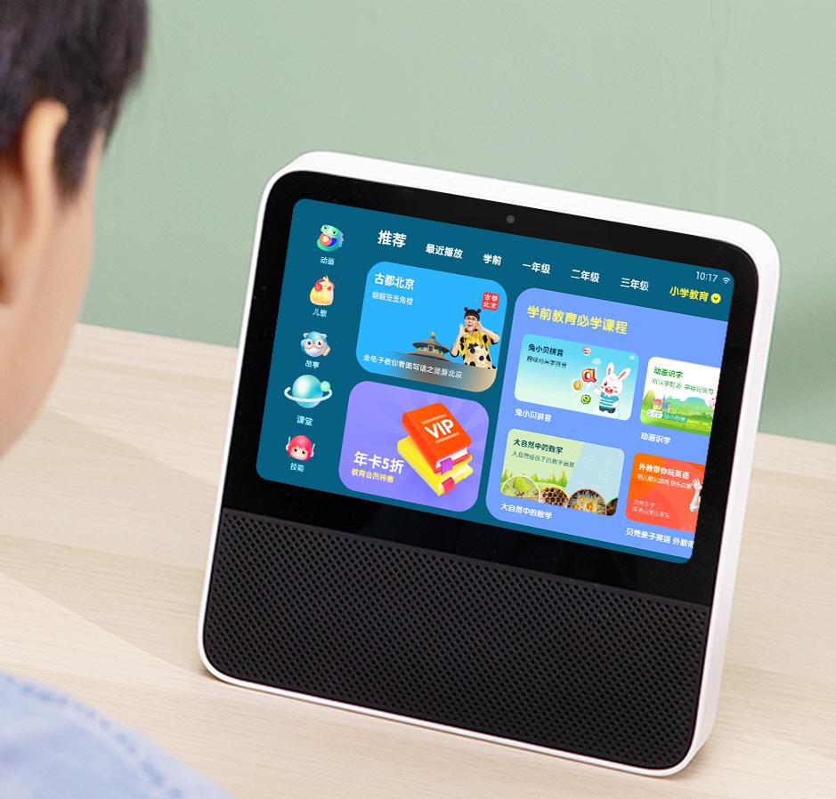Redmi小爱触屏音箱Pro 8英寸发布,内置大容量电池 - 热点资讯 首页 第4张