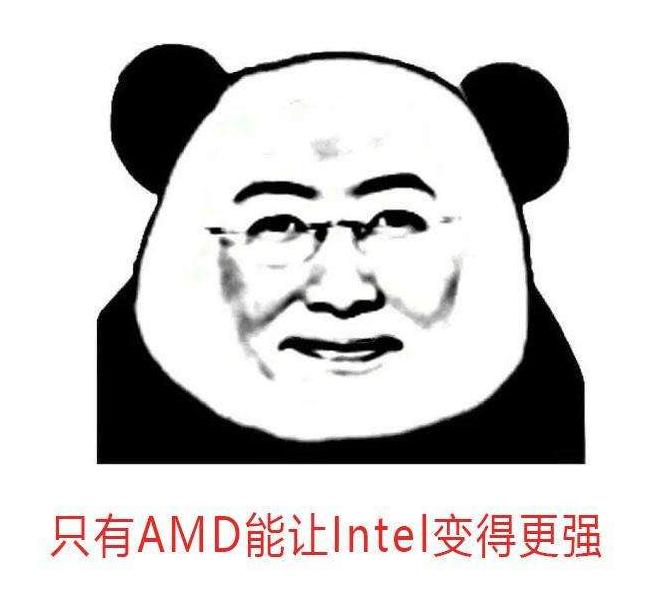 英特尔 11 代酷睿发布,等新品还是现在买 AMD? - 热点资讯 专题图文 第2张