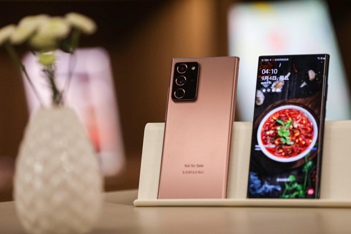 打卡羊城,三星Galaxy Note20系列诠释科技之美 - 热点资讯 专题图文 第2张