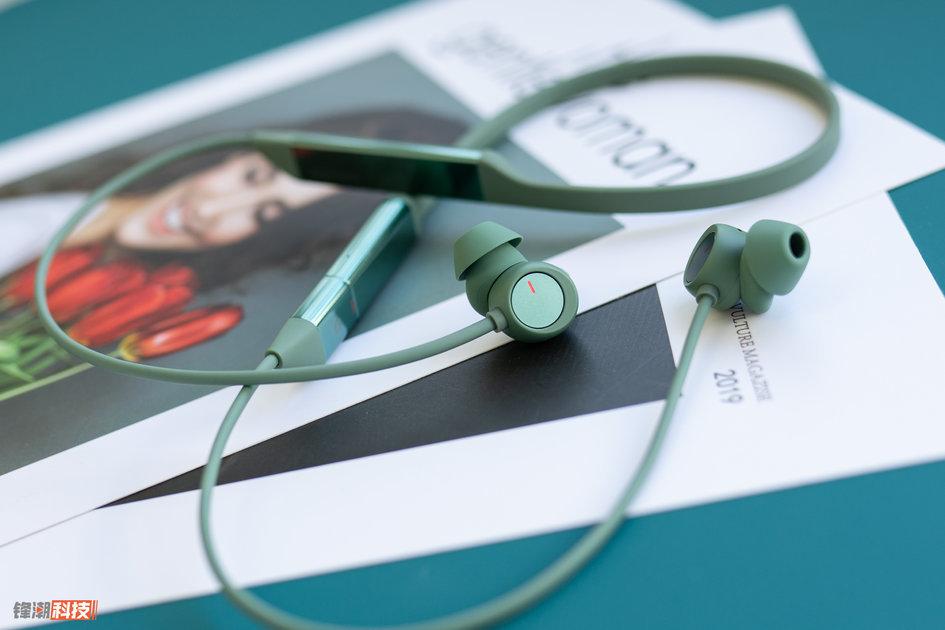 双重主动降噪助你远离喧嚣,华为FreeLace Pro无线耳机今日开售 - 热点资讯 首页 第3张