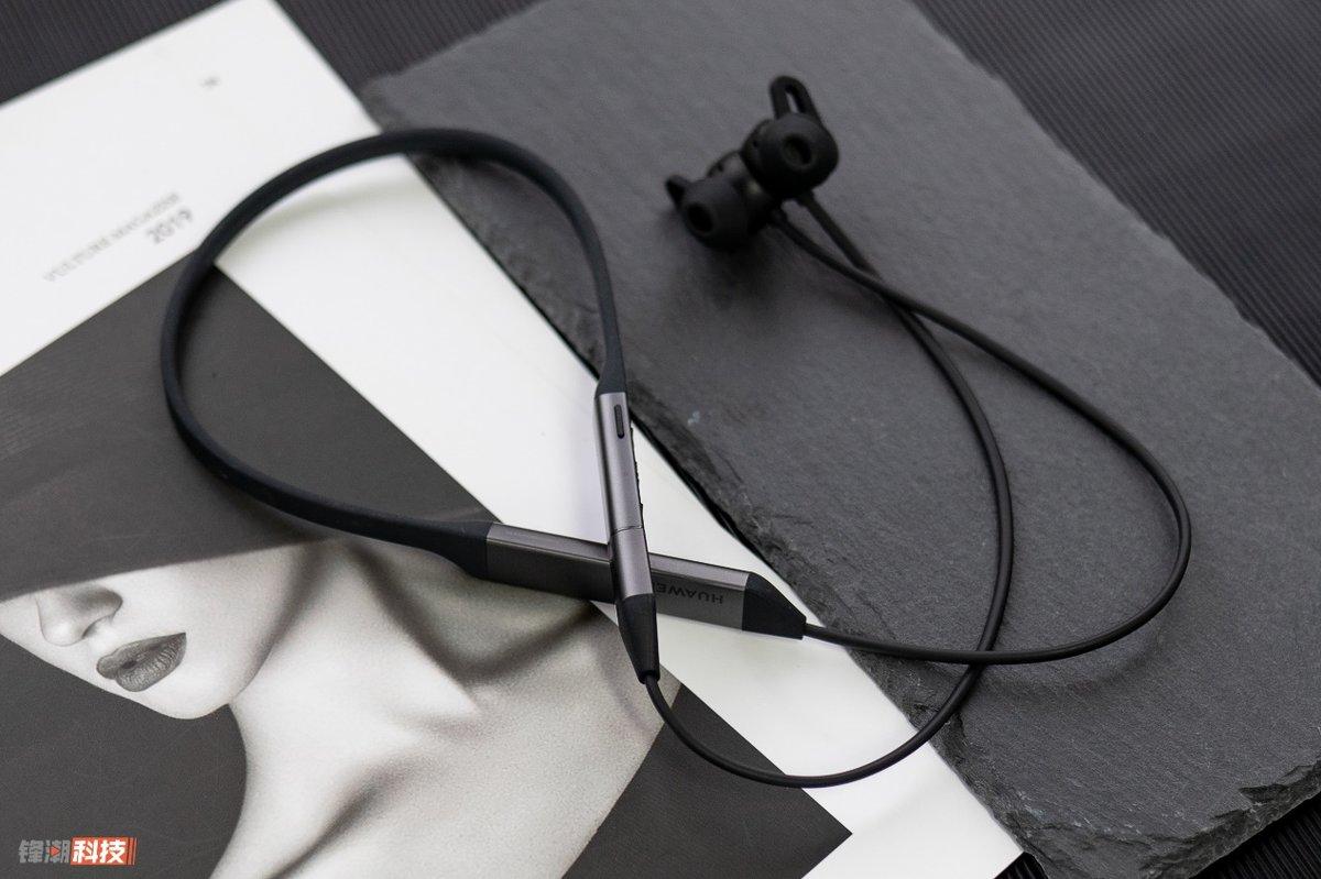 双重主动降噪助你远离喧嚣,华为FreeLace Pro无线耳机今日开售 - 热点资讯 首页 第1张