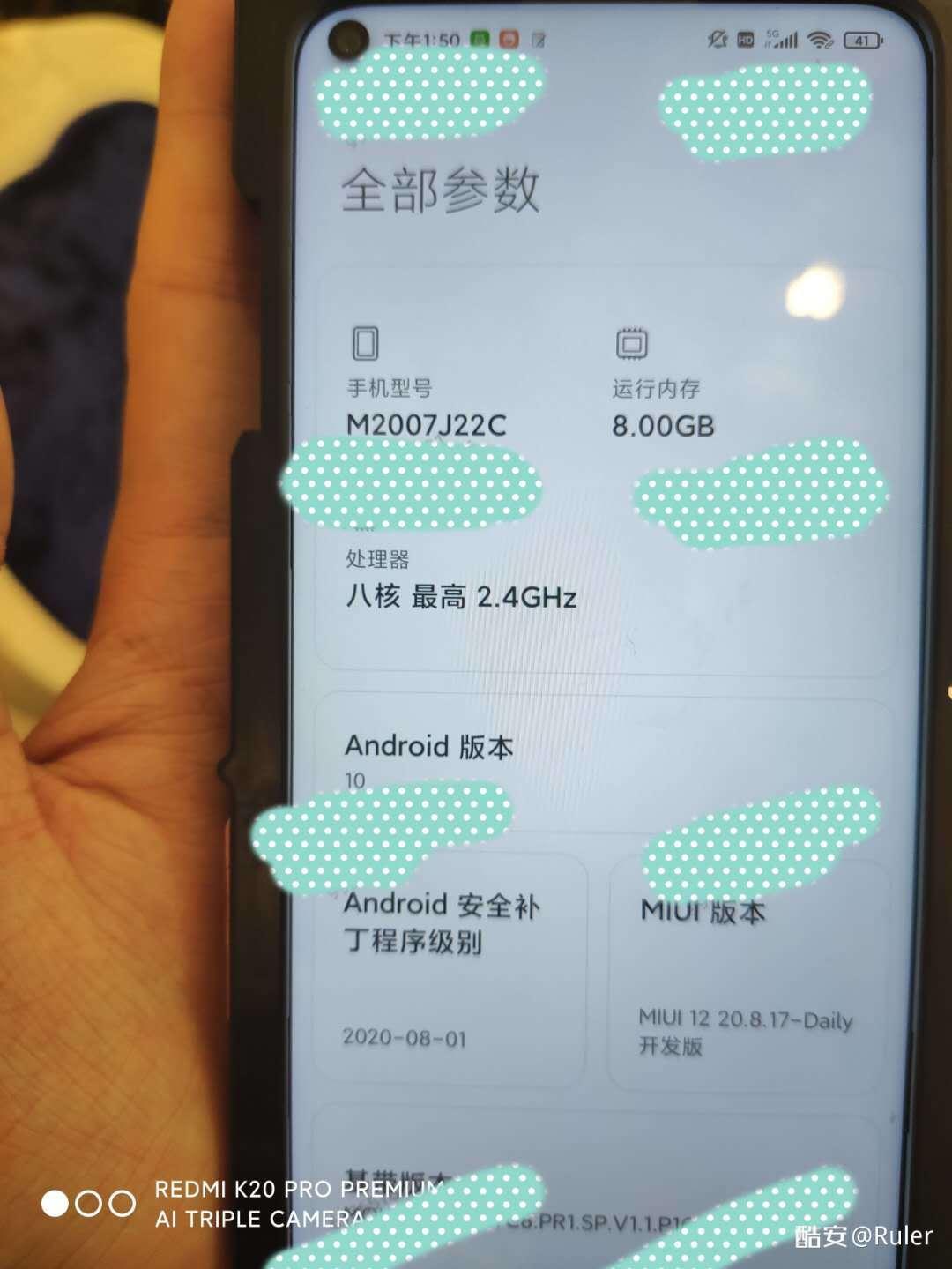 Redmi Note 10 真机照曝光:单孔屏 + 后置三摄 - 热点资讯 专题图文 第2张