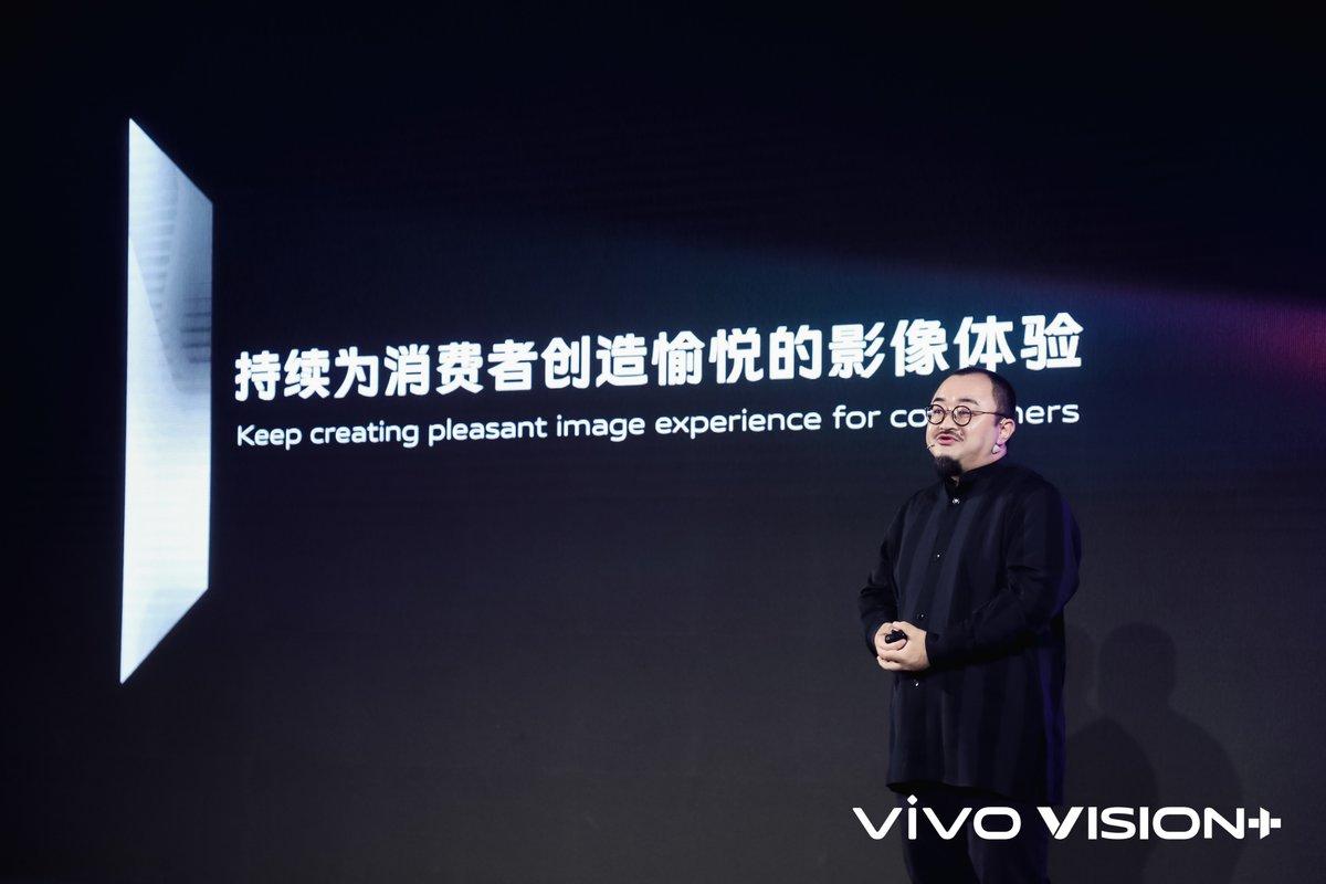 """积极践行品牌文化责任,vivo正式发布全球影像IP """"vivo 影像+"""" - 热点资讯 首页 第9张"""