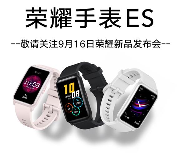 荣耀手表 ES/GS Pro 上架京东,9 月 16 日正式发布 - 热点资讯 专题图文 第3张