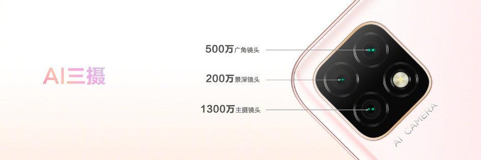 华为畅享20 搭载旗舰机同款 EMUI10.1,高效流畅且易用 - 热点资讯 首页 第4张
