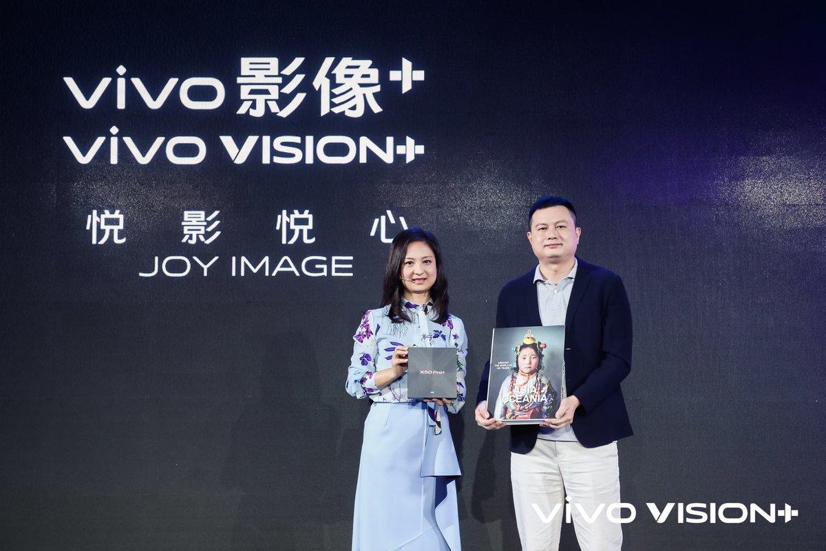 """积极践行品牌文化责任,vivo正式发布全球影像IP """"vivo 影像+"""" - 热点资讯 首页 第4张"""