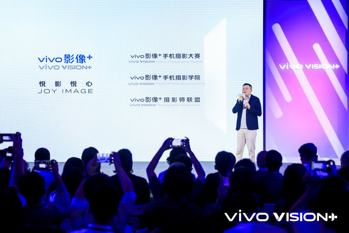 """积极践行品牌文化责任,vivo正式发布全球影像IP """"vivo 影像+"""" - 热点资讯 首页 第5张"""