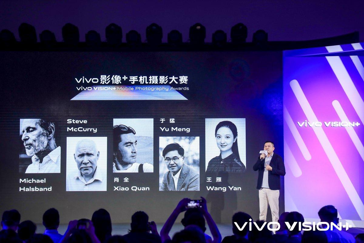 """积极践行品牌文化责任,vivo正式发布全球影像IP """"vivo 影像+"""" - 热点资讯 首页 第6张"""