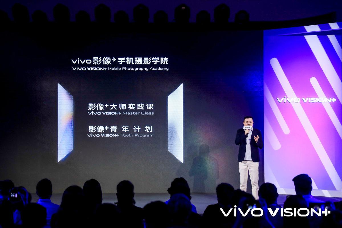 """积极践行品牌文化责任,vivo正式发布全球影像IP """"vivo 影像+"""" - 热点资讯 首页 第7张"""