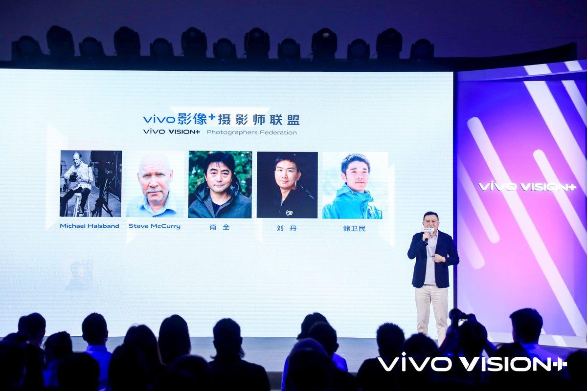 """积极践行品牌文化责任,vivo正式发布全球影像IP """"vivo 影像+"""" - 热点资讯 首页 第8张"""