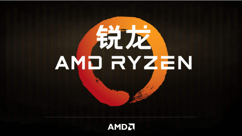 AMD 或将推出 Wi-Fi 相关芯片,由联发科定制 - 热点资讯 首页 第3张