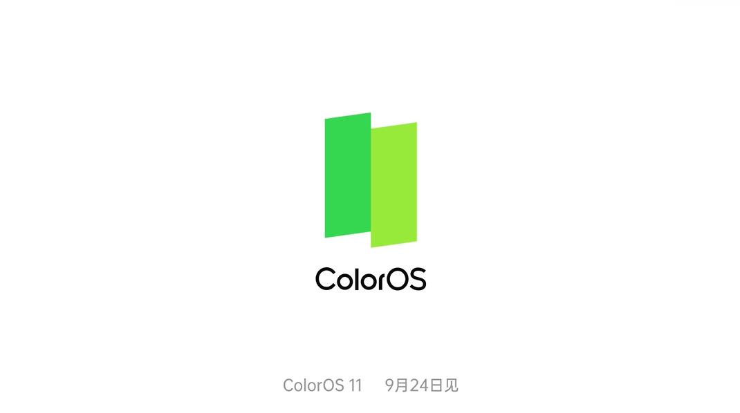 紧跟潮流,OPPO ColorOS 11 定于 9 月 24 日发布 - 热点资讯 家电百科 第2张