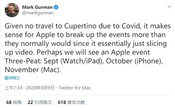 发布会不止一场,苹果 9 月 16 日只是一道前菜 - 热点资讯 首页 第2张