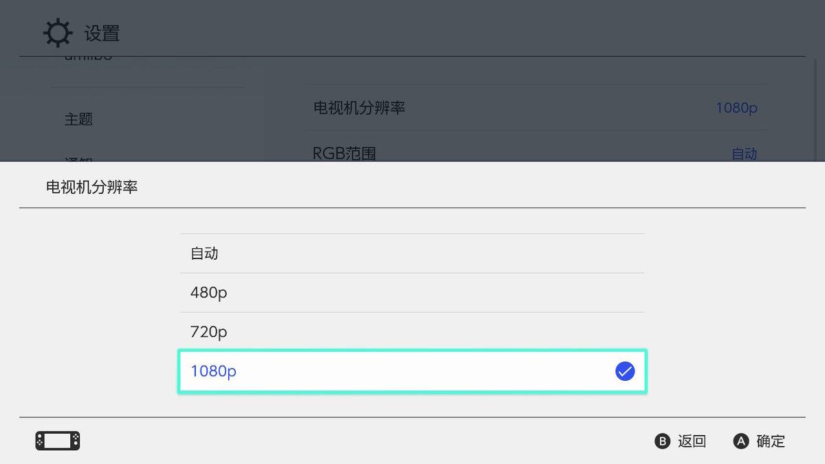 Switch Pro 画质大幅升级?任天堂开始铺路 4K 游戏 - 热点资讯 专题图文 第2张