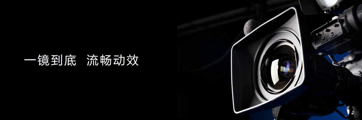 在一起更多精彩!华为正式发布EMUI11 - 热点资讯 专题图文 第3张