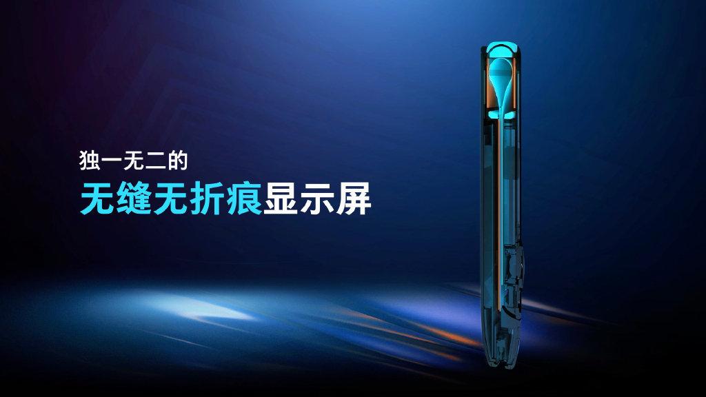 摩托罗拉 razr 5G 折叠机发布,这价格实在是飘了 - 热点资讯 专题图文 第5张