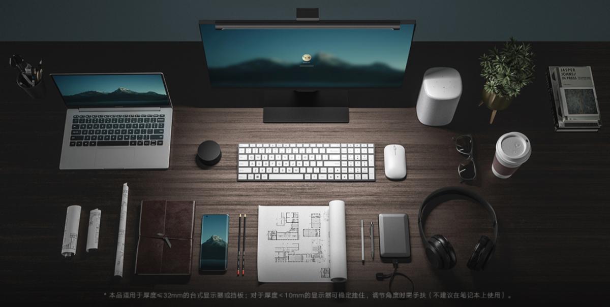 显示器支架、屏幕挂灯,这些都是拯救桌面的神器 - 热点资讯 每日推荐 第8张