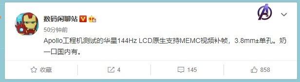 小米这台神机,竟然不在中国卖? - 热点资讯 专题图文 第9张
