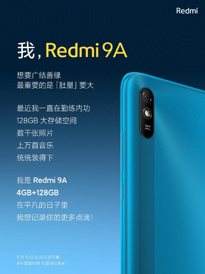 Redmi 9A 新增 4GB+128GB 大存储版本,只要 799 元 - 热点资讯 首页 第2张