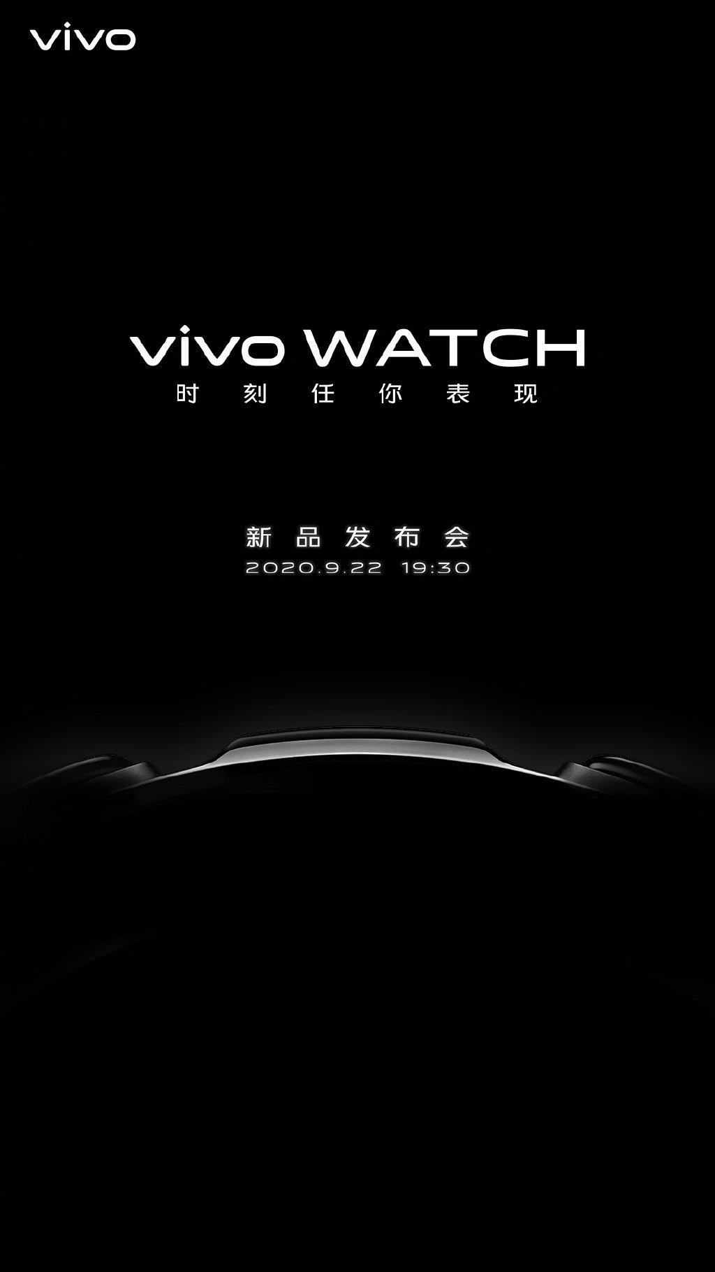 vivo Watch 外观设计公布:圆形表盘,两种设计 - 热点资讯 每日推荐 第3张