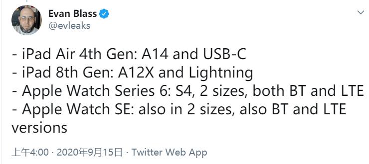 爆料称iPad Air 4将搭载USB-C,iPad 8内置A12X处理器 - 热点资讯 首页 第2张
